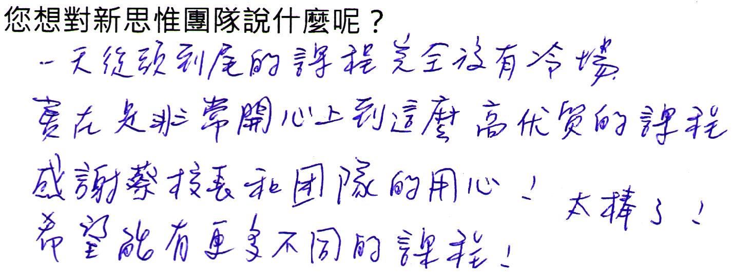 05_20160924_feedback_00007